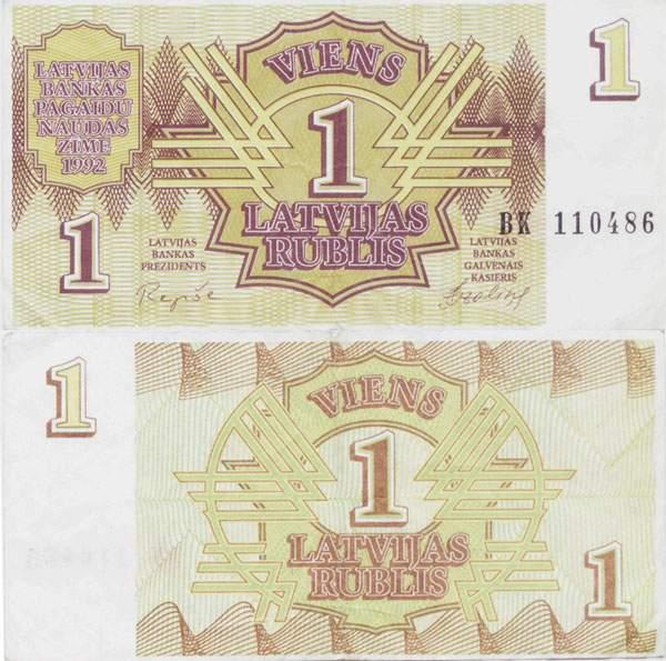 Латвия. Банкнота 1 рублис. 1992